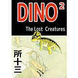 DINO2 The LostCreatures
