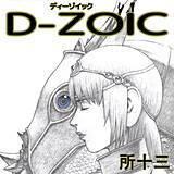 D-ZOIC