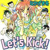 Let's Kick!