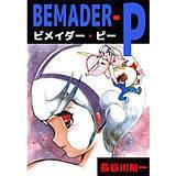 BEMADER-P