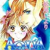 AQUA-永遠の夏-