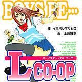 BOYS BE… Lco-op