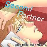 Second Partner