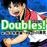 Doubles!