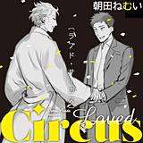 Loved Circus