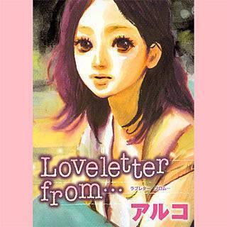Loveletter from・・・