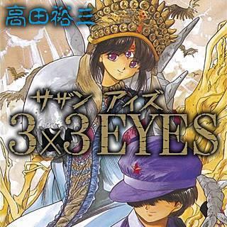 3×3EYES