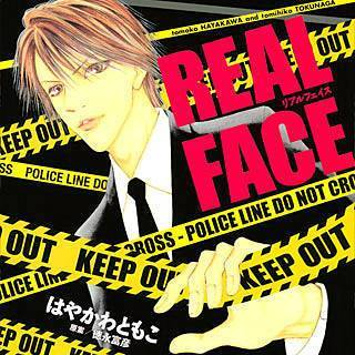 REAL FACE
