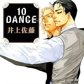 10DANCE