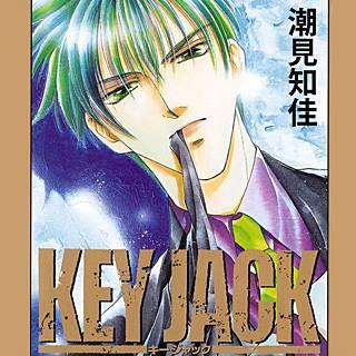 KEY JACK