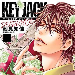 KEY JACK DEADLOCK