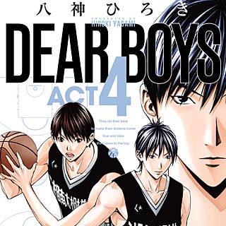 DEAR BOYS ACT 4