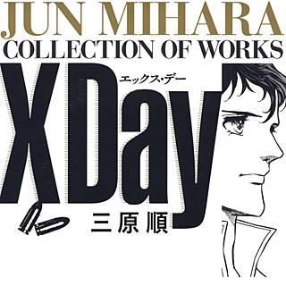 X Day