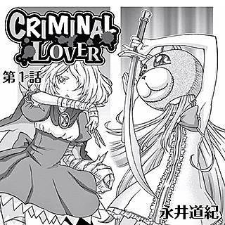 CRIMINAL LOVER