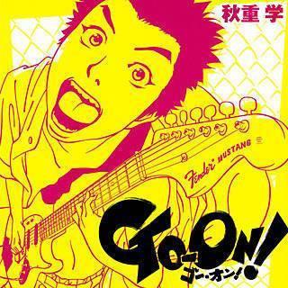 GO‐ON!